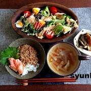 【簡単!!】鶏むね肉で*塩マリネチキンサラダと鮭納豆ごはんの定食