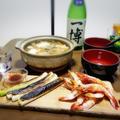 【家飲み】 お雑煮と 日本酒♪  一博 純米 生酒