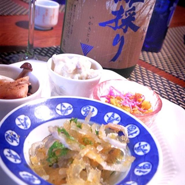 おうち日本酒女子(当社比)会、河豚皮こまいこ和え、栗の白和えと風の森から始める宴
