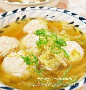 【濃縮ポン酢】白菜とふんわり鶏だんごのあっさりスープ