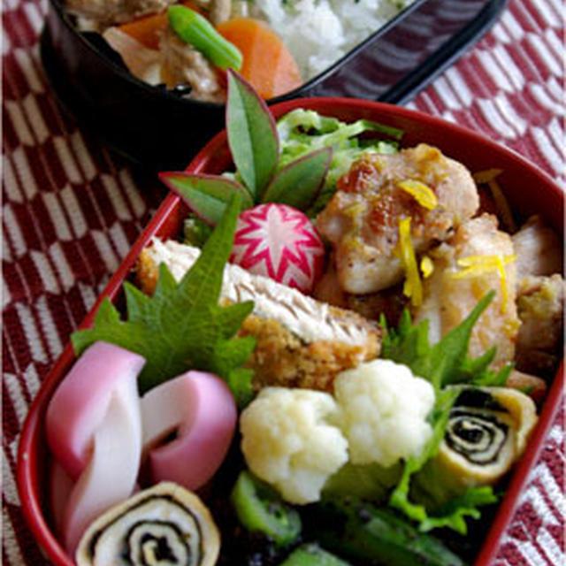 鶏の柚子胡椒焼き弁当(夫弁)☆