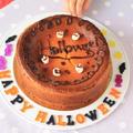 栗カボチャのベイクドチーズケーキ by kikoさん