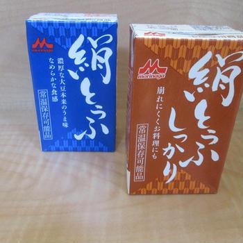 便利な便利なお豆腐♪