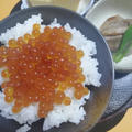 頑張り過ぎないde 北海道鮭いくら醤油漬!出来たよ!