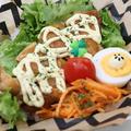 【簡単弁当】照り焼きチキンのサラダ丼弁当!! by Nigiricco*さん