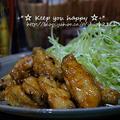 プレミアムモルツに合わせた+*手羽先の花椒ソース+* by shizueさん