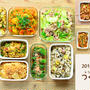 週末まとめて作り置き・常備菜レポート(2016/10/30)
