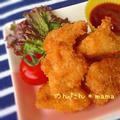 鶏胸肉のチキンカツ★ジューシーに仕上げる秘密シリーズ