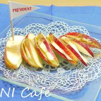 林檎のカマンベールサンド