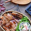 【2品弁当】♡わさび醤油のポークステーキとかぶときゅうりの甘酢和え♡レシピあり♡