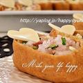 しそ梅とチーズ☆いなり寿司