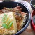 土用の丑の日の鰻丼 by はなさん