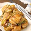 【レシピ】ほっとする一品♪ねぎ味噌チキン