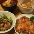 ハウス香りソルトガーリック&オニオンでチキンソテーとお庭のアスパラ by Sachi(いちご)さん