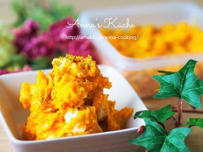 【副菜】かぼちゃサラダの決定版!ソーセージのほくほくかぼちゃサラダ♡くらしのアンテナ