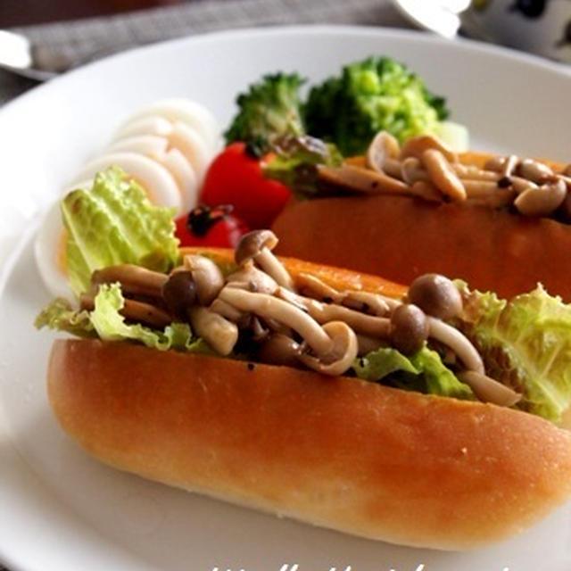 茸とソーセージのドッグサンド