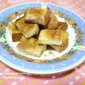 <食パンのラスク☆カカオシュガー風味>