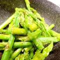小さな野菜のおかず☆アスパラガスの胡麻和え