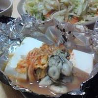 牡蠣と豆腐のホイルチゲ