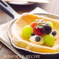 材料3つノンオイル&ノンシュガー♡ホットケーキミックスと スキレット で簡単お菓子♪ダッチベイビー