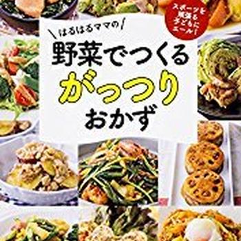【レシピ】豚すき飯✳︎炊飯器で簡単✳︎お弁当✳︎子供好き…組み合わせが決まった!