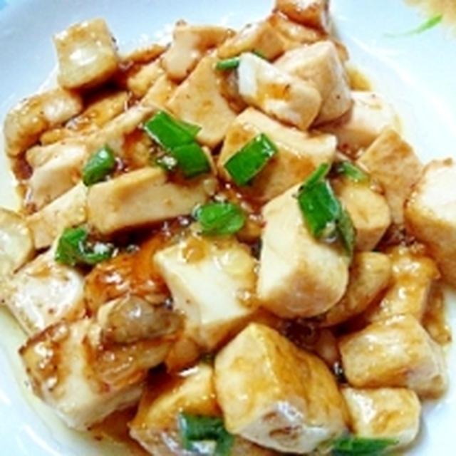 焼肉のタレで超簡単麻婆豆腐