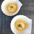 ホタテ貝で簡単な前菜