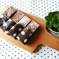 季節の香りのチョコブラウニー♡柚子の香りチョコっとチョコブラウニー作りました(* ̄∇ ̄*) by 笑さん