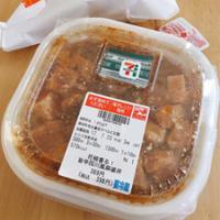 今週の常備菜*大根の皮のきんぴら*蒸しとうもろこし*ミニトマト*鶏と大根の塩煮*...