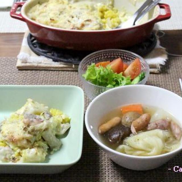 鮭と舞茸のシチューリメイク☆熱々ドリア