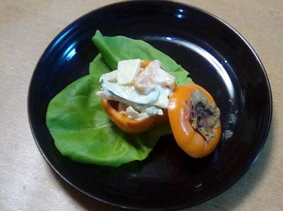 柿のフルーツサラダ