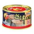 「サバ缶を使ったアレンジ料理3品(オープンサンド、クリームコロッケ、カレーうどん)」 #男子ごはん