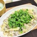 作りおき冷凍炒めひき肉とクリームチーズ水菜の10分パスタ by 張る猫さん