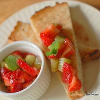 フルーツサルサのシナモントースト♪と幼稚園のお弁当♪