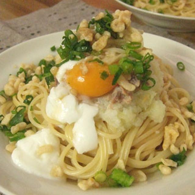 半熟卵と大根おろしの和風パスタ