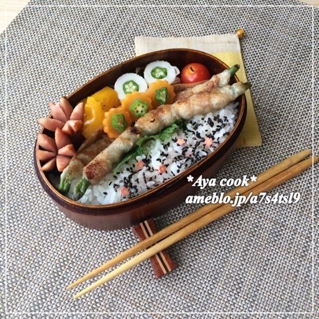 【わっぱ弁当】7/19 インゲン肉巻きをドーン!弁当♪