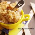 鶏胸活用レシピ!鶏胸肉の軟骨ナゲット