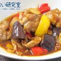 料理日記 184 / 夏野菜の酢豚風スパイス炒め (ケチャップ・ソース不使用)