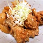 スターアニスで手羽元と大根の中華風煮物