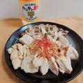 カンタン酢でさっぱり♪鶏の生姜ソテー