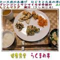 豚ロース肉の衣揚げ&鯛のあらで潮汁&土佐煮&揚げレンコン、サツマイモの甘辛絡めの定食♪