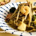 【レシピ】ごぼうのバター醤油パスタの作り方【食物繊維たっぷり!】