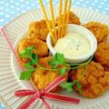 クリスマス♪サーモンナゲット@バジルチーズ味 ヨーグルトソースを添えて