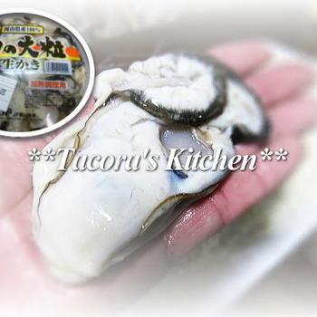 コストコの大粒牡蠣~( ´ノω`)コチョリ冷凍フライの揚げ方