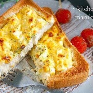 卵好きさんにおすすめ!ふわとろ「タルタルトースト」