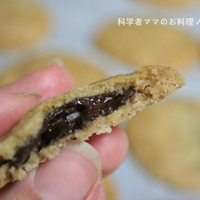 チョコレート in クッキー☆クルミとシナモンのクッキーアレンジ