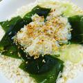 貝柱と白ネギの中華粥