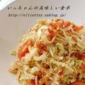 白菜と桜エビのしゃっきり香味和え by エリオットゆかりさん