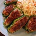 ピーマンの肉詰め(野菜多め)