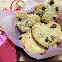 手づくりバレンタイン♡チョコチップの「ざくざくスコーン」